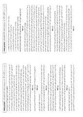 صحيفة الاستثمار - 2.pdf