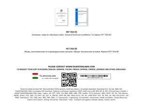 RST 354-92.pdf