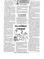 Oru-Vazhivettinte-ormmakku-full.pdf