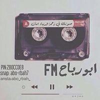 [اغاني عراقية] 2016 - خانوا وما قصرت -.mp4