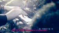 โชคชะตา 命運 -เจียเจีย (JiaJia) Ost จอมทัพหลานหลิงหวาง - 1460626797621.3gp