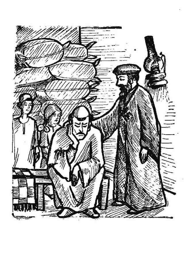 مسيحية مصورة الحلقة الأولى جرجس
