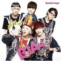 04 Beautiful Target (instrumental)