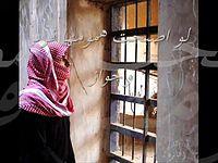 ارجوك..حسين الجسمي.flv