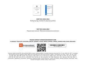 GOST ISO 15241-2014 (ENGLISH TRANSLATION).pdf