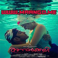 Vaanam Chaayum-Anarkali [Maango.me].mp3