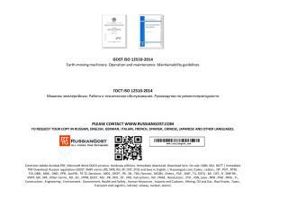 GOST ISO 12510-2014 (ENGLISH TRANSLATION).pdf