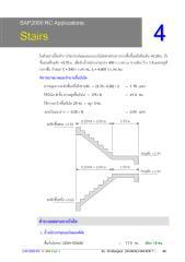 A04 Stair1.pdf