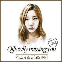 긱스-01-Officially Missing You, Too-320.mp3