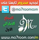 راشد الماجد اسال مجرب 2013.mp3