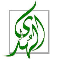 Al Huda - Fika.mp3